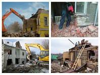 Всі види демонтажних робіт, будь якої складності. +