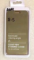 """Чехол книжка """"CLEAR VIEW ..."""" для Samsung Galaxy J4 Plus (J415) / J4 Prime gold, фото 2"""