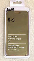 """Чохол книжка """"CLEAR VIEW..."""" для Samsung Galaxy J4 Plus (J415) / J4 Prime gold, фото 2"""