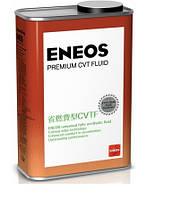 Eneos Premium CVT, 0.940 L, ENCVT-1