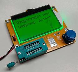 Інструкція до Приладу для вимірювання ESR і ємності конденсаторів Mega328 LCR-T4