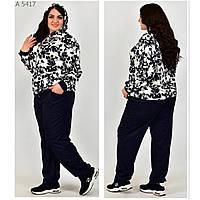 Спортивный костюм брюки+кофта черно белый