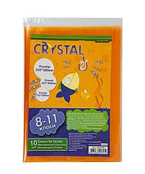 Обложка для учебников Crystal, 8-11 кл., комп. 10шт /20/200/