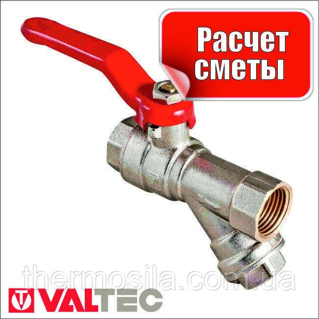 """VT.292 Кран шаровый с фильтром Valtec вн.-вн. 1/2"""""""