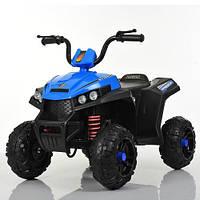 Детский электромобиль квадроцикл 131, EVA колёса, дитячий електромобіль, синий