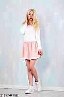 Симпатичное молодежное платье спортивного стиля со спущенными плечами Remy