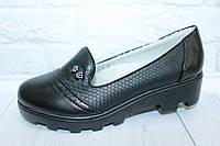 Туфли подростковые на девочку тм Том.м, р. 32,33,34,36,37 , фото 1