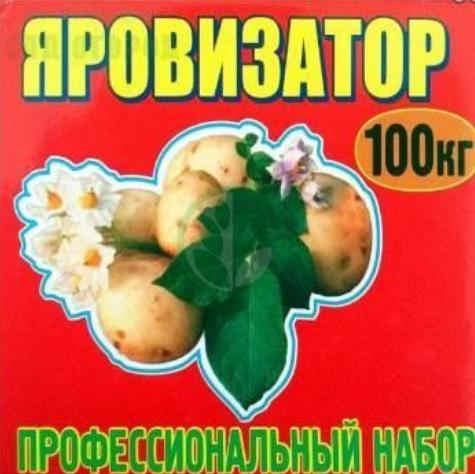 Яровизатор (на 100кг)