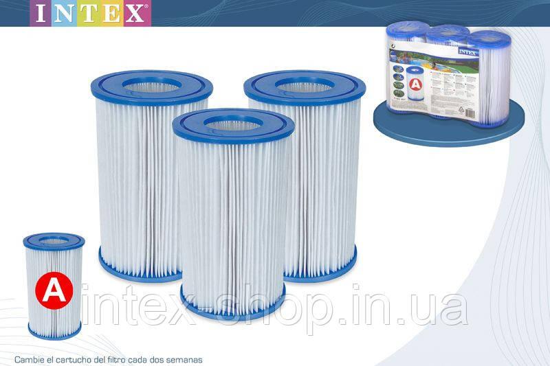 Картридж Intex 29003 (3 шт.)