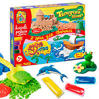"Набор для творчества 2 в 1 ""Тянущийся песок и тесто для лепки"", Fun Game (7403)"