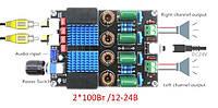 Hi-Fi Підсилювач D клас TPA3116D2 2*100 Вт стерео модуль , фото 1