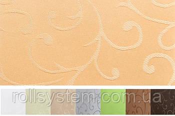 Готова рулонна штора Акант/ 8 відтінків