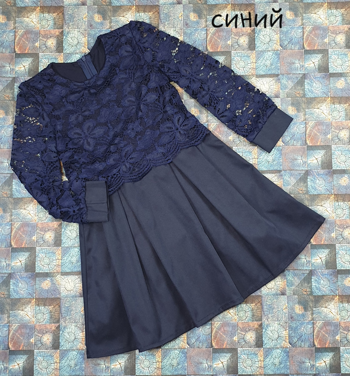 Платье с длинным рукавом в школу Тина  116-128 синий