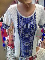 Кофта-вышиванка рукав короткий  ( вязка) 2855, фото 1