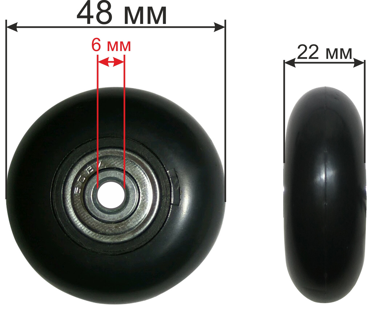 Колесо для чемодана 48мм./6мм./22 мм.