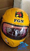 Шлем детский интеграл   (желтый)   (MULT)   FGN   (#VV)