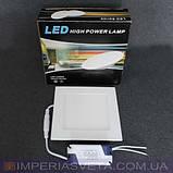 Світильник світлодіодний денного світла IMPERIA панель 9W надтонкий квадрат вбудовуваний LUX-523005, фото 3