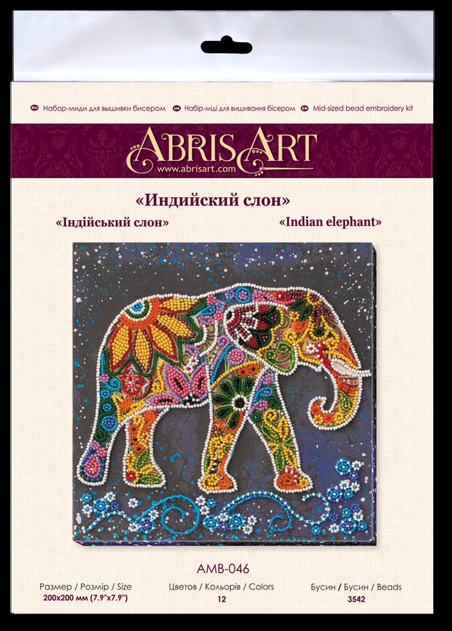 """Набір  для вишивання бісером на натуральному художньому холсті """"Індійський слон"""" 20*20 см , Abris art"""