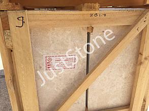 Мраморная плитка Desert Oasis 600x300x20 мм