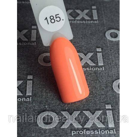Oxxi № 185 яркий оранжевый, неоновый 10 ml