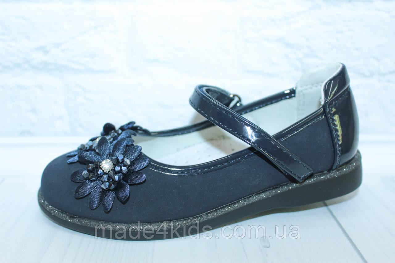 Туфли на девочку тм Tom.m, р. 27,28,30, фото 1