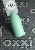 Гель-лак Oxxi № 187 бледный салатовый, эмаль 10 ml