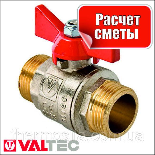 "VT.219 Кран шаровый Valtec нар.-нар. 3/4"" (бабочка)"