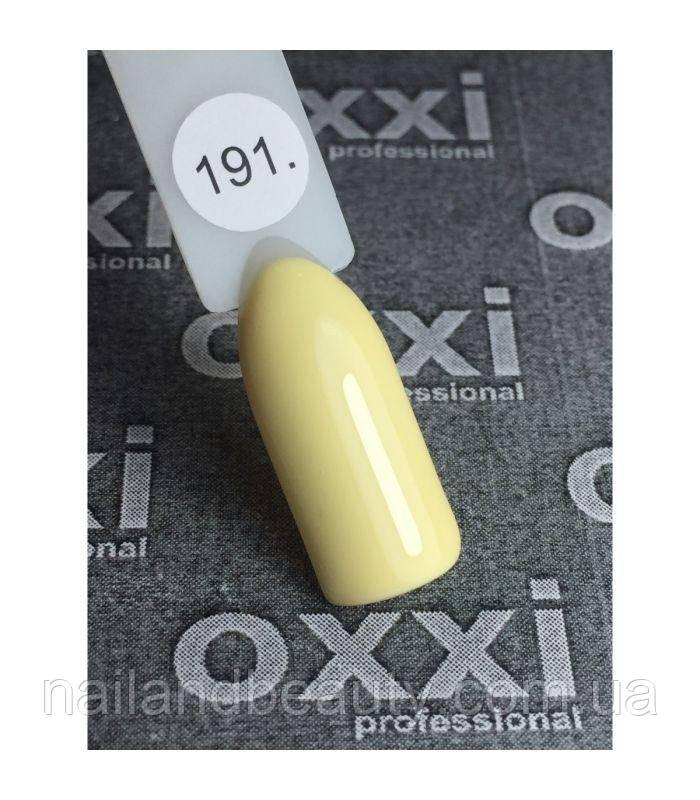 Гель-лак Oxxi № 191 блідий жовтий, емаль 10 ml