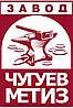 Пластина регулировочная развал-схождения колес ВАЗ 0,5 мм. купить пластину регулировучную, Харьков