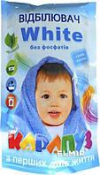 Отбеливатель кислородный для детских вещей Карапуз 200 г 3969018