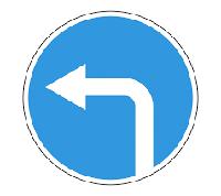 """Знак дорожный """"4.3. Движение налево"""""""