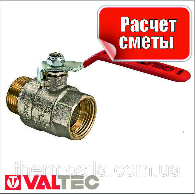 "VT.215 Кран шаровый VALTEC вн.-нар. 1/2"" (ручка)"