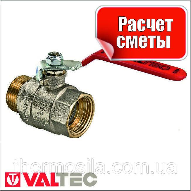 """Кран шаровый VALTEC внутренний-наружный 1"""" (ручка) VT.215"""