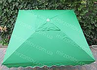 Торговый зонт 2,5х2,5 м с клапаном и серебряным напылением, зеленый, красный, синий