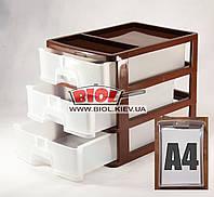 Комод лист А4 пластиковый на 3 ящика 35х25,5х29см (цвет - коричневый) Yakamoz (Турция), фото 1