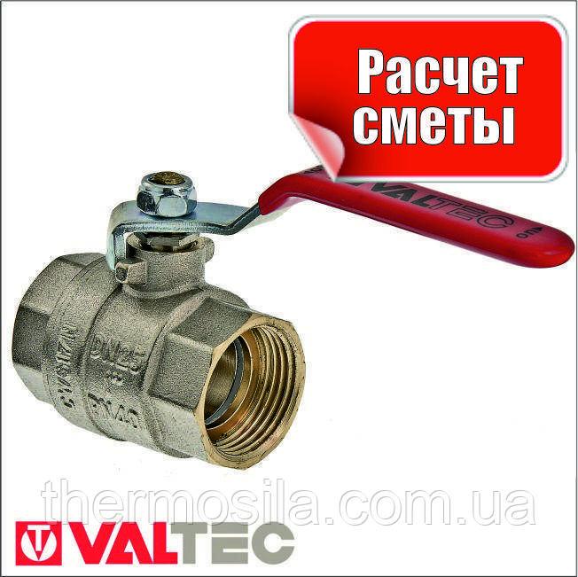"""VT.214 Кран шаровый VALTEC вн.-вн. 1/2"""" (ручка)"""