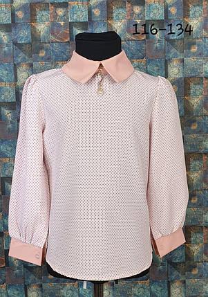 Блузка с длинным рукавом 116-134 персик, фото 2
