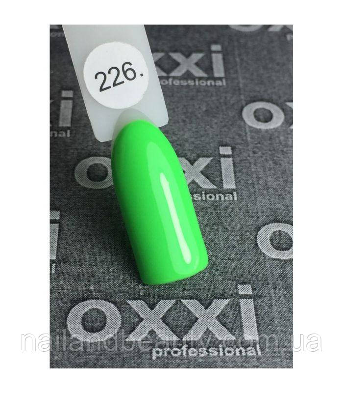 Oxxi № 226 яркий салатовый 10 ml