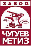 Купить пластину регулировочную развал-схождения колес ВАЗ 2,5 мм в Харькове