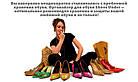 Органайзер для хранения обуви Shoes Under на 12 пар, фото 5