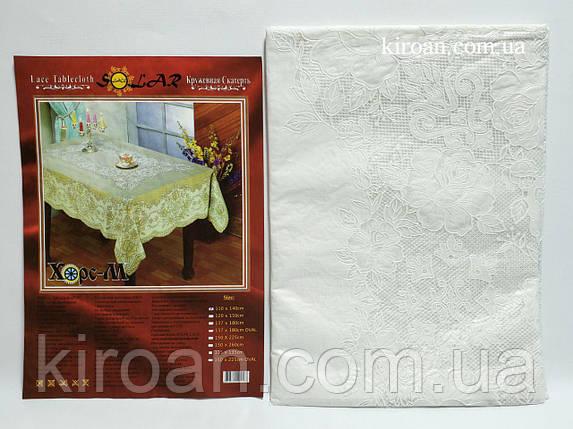Виниловая клеенчатая скатерть ПВХ 110х140 см (белая), фото 2