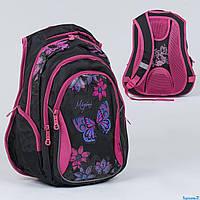 Рюкзак школьный с пеналом 2 отделения, 3 кармана, спинка ортопедическая C 36285