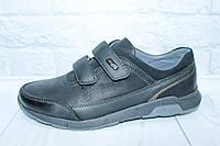 Туфли подростковые на мальчика тм Том.м, р. 34,35