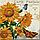 """Набір  для вишивання бісером на натуральному художньому холсті    """"Сонячний настрій""""  20*20 см , Abris art, фото 2"""