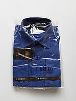 Рубашка классическая  для мальчика темно-синяя, Emreko