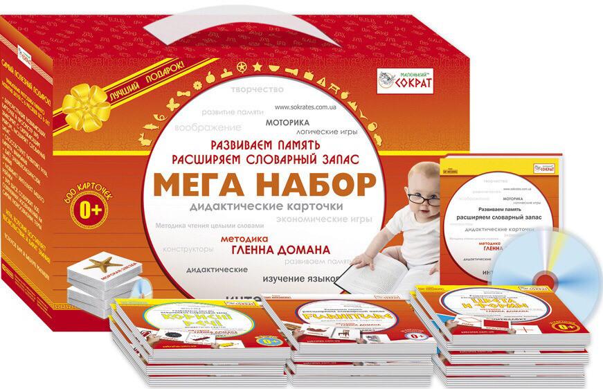 """*Меганабор карточек Домана """"ВСЁЗНАЙКИ"""" (Украина)"""