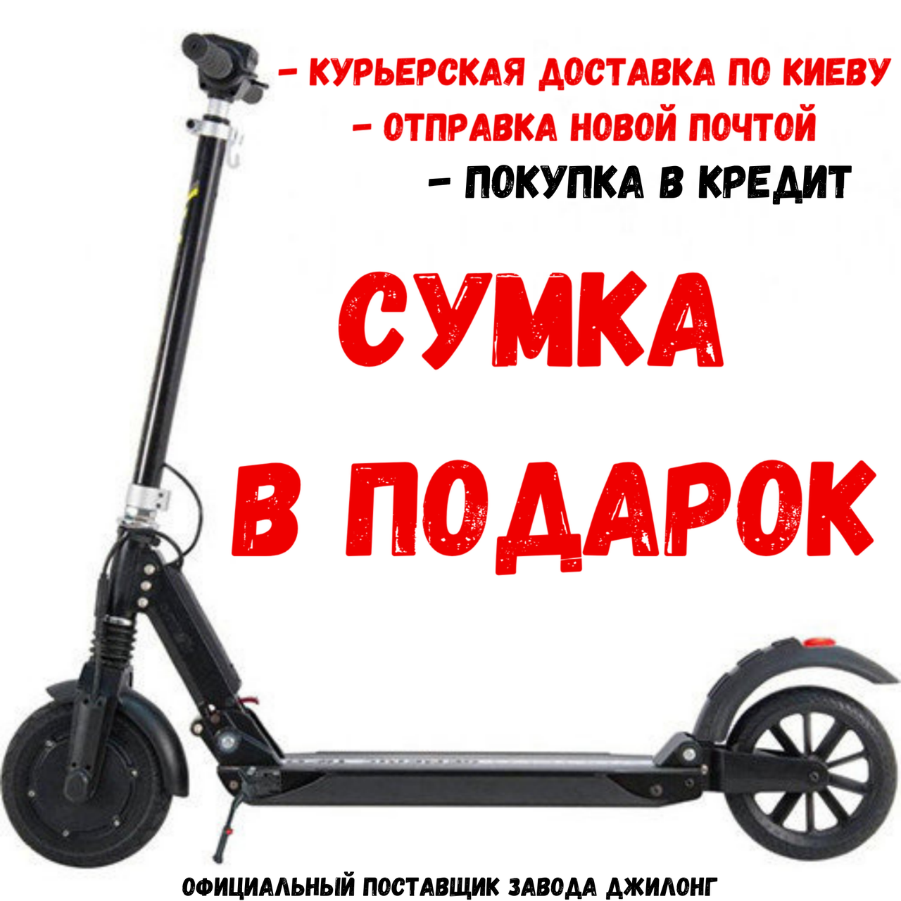 Электросамокат Kugoo S3 Jilong ОРИГИНАЛ (11 кг, заряд на 4 ч (до 30 км), 35 км/ч, до 120 кг)
