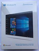 Операционная система Windows 10 Домашняя 32/64-bit на 1ПК (KW9-00502) new