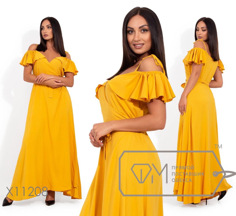 Платье-макси на запах с открытыми плечами и регулируемыми бретелями