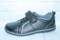 Туфли подростковые на мальчика тм Том.м, р. 36